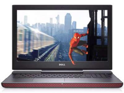 Dell Inspiron 15 7567