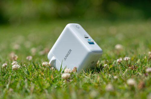 10 Rekomendasi USB Fast Charge Terbaik