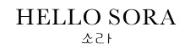 Promo Terbaru dan Kode Voucher Hellosora