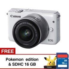 EOS M10 White with EF-M15-45mm Gratis Pokemon edition + 16GB SDHC
