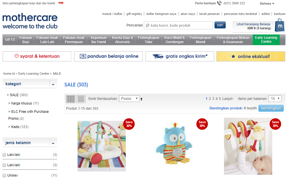 promo mothercare
