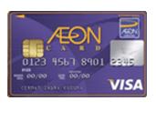 Ajukan Kartu Kredit AEON Gratis Iuran Tahun Pertama