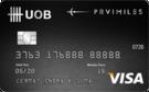 Ajukan Kartu kredit UOB PRVI Miles, Bonus 31,500 UOB Miles ketika Aktivasi